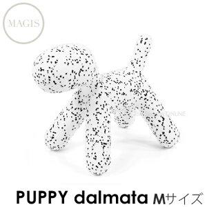 【MAGIS】me too シリーズ PUPPY Mサイズ・dalmate(ダルメシアン)