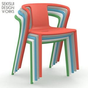 【MAGIS】Air Arm Chair(全5色)