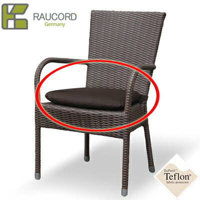【K.RAUCORD】 PARMA SIDE CHAIR(パルマサイドチェア),ARM CHAIR(アームチェア)専用クッション(チェア本体別売り)