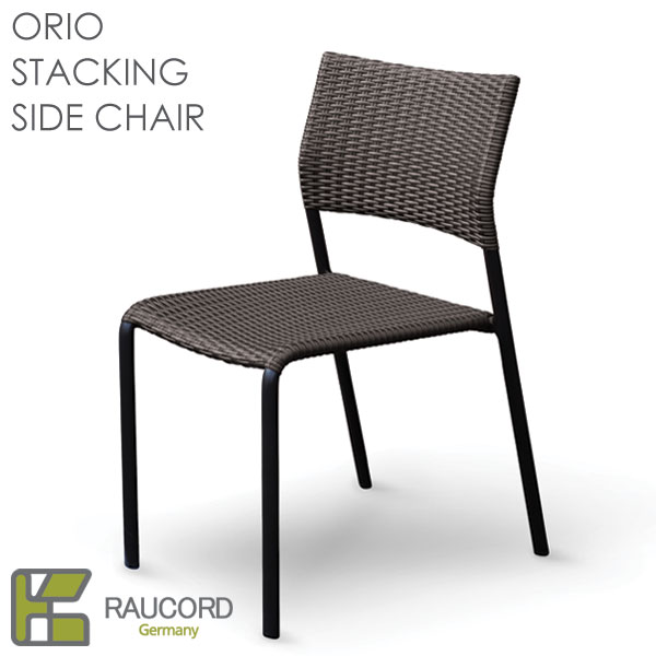 【K.RAUCORD】ORIO STACKING SIDE CHAIR (オリオスタッキングサイドチェアー)(専用クッション別売)