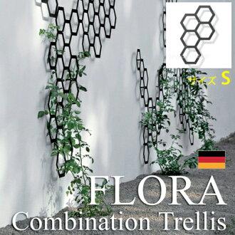 Combination Trellis Levy-S (flora combination trellis d'auguste S)