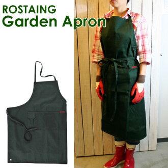 Point 10 times! -11 / 30 garden apron