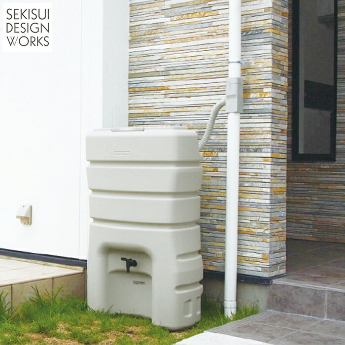 【雨水タンク】雨水貯留タンク まる140
