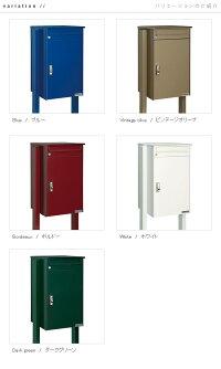 宅配ボックス&ポストKNOBOX(ノボックス)日本総販売元先行予約開始