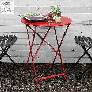 Fermob Bistro ビストロ ラウンドテーブル RED