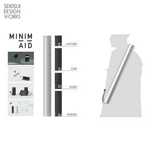 防災グッズ 防災セット 「 MINIM+AID|ミニメイド」