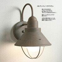 キチラーライトK9022(LED電球仕様)OB