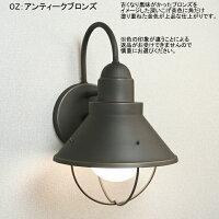 キチラーライトK9022(LED電球仕様)OZ