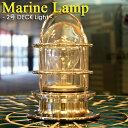 【Marine Lamp】マリンランプ・2号デッキライト(ゴールド・シルバー)