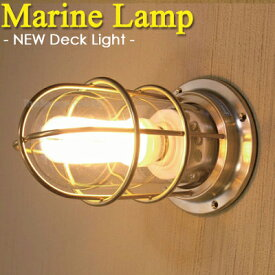 【ポイント10倍★1/24 20:00〜1/28 1:59】 【Marine Lamp】マリンランプ・NEWデッキライト ゴールド