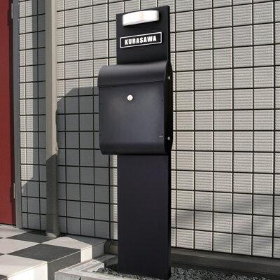【ME-FA stand63】メイファスタンド63(ブラック)※ポスト・ネームプレート別売り