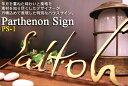 Parthenon Sign(パルテノンサイン) PS-1/表札