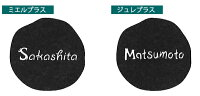 【nidodesign】eiji06(エイジ06)