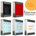 アウトレット【Keilbach design】Glasnost Glass(グラスノスト・グラス)3デザイン
