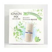 超小型携帯用マイナスイオン発生空気清浄機イオニオンMX