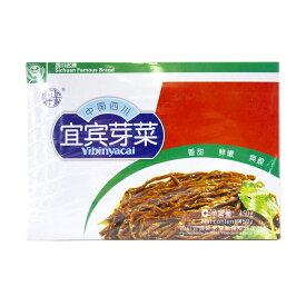宜賓芽菜(青菜の醤油漬け)ホール 450g 四川省宜賓名産の漬物 【6902892268855】