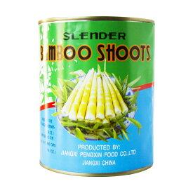 ほそたけ(塩漬け) 小竹筍 800g たけのこ 水煮 タケノコ 筍 細竹 【6935113100030】