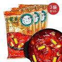 小肥羊鍋の素 辣湯火鍋底料 シャオフェイヤン 辛口 235g× 3袋セット 中華スープの素火鍋 しゃぶしゃぶ用 中華調味料 …