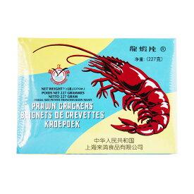 龍蝦片 TOEI えびせんべい(赤) 227g【6971852380012】