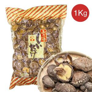 干し椎茸 干しシイタケ 業務用 干し椎茸 1kg 干し 椎茸 シイタケ 乾しいたけ 乾燥椎茸 キノコ きのこ 木の子 菌 訳あり 一番採り生どんこ 干ししいたけ 乾しいたけ 乾燥シイタケ