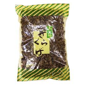黒木耳 乾燥 きくらげ 1kg 特選 キクラゲ 中華クラゲ 健康品 中国産 中国食材 食物繊維 浙江2級