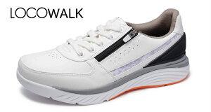 ロコウォーク1501 メーカー直営店メンズスニーカー ウォーキング 歩きやすい靴 疲れにくい 軽量 幅広EEE カップインソール ベーシックなデザイン
