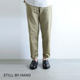 STILL BY HAND Classic Chino pants PT0091