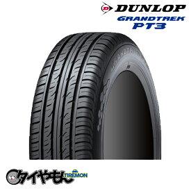 ダンロップ グラントレック PT3 265/60R18 新品タイヤ 1本価格 低燃費 ロングライフ SUV用タイヤ 送料無料 サマータイヤ 265/60-18