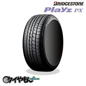 ブリヂストン プレイズ PX 205/50R17 新品タイヤ 1本価格 ブリジストン エコタイヤ 低燃費 サマータイヤ 安い 価格 205/50-17