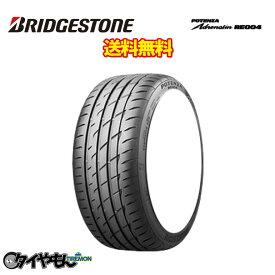ブリジストン ポテンザ アドレナリンRE004 185/55R15 新品タイヤ 2本セット価格 サマータイヤ 185/55-15