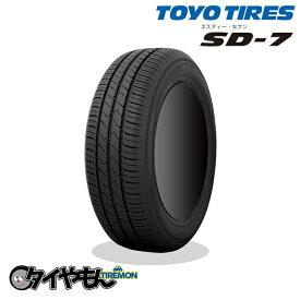 最安挑戦 期間限定 トーヨータイヤ SD7 SDK7 155/65R13 新品タイヤ 1本価格 TOYO サマータイヤ 安い 価格 155/65-13 73S