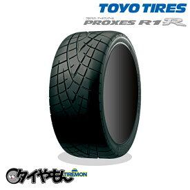トーヨータイヤ プロクセス R1R 195/50R15 新品タイヤ 2本セット価格 ハイグリップ サーキット ジムカーナ TOYO サマータイヤ 安い 価格 195/50-15