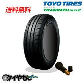 サマータイヤ トーヨータイヤ トランパスMPZ 185/70R14 新品タイヤ 1本価格 185/70-14 バルブセット