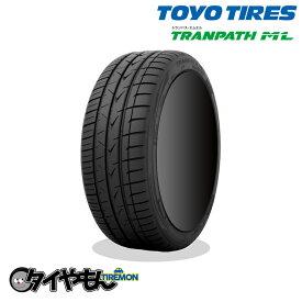 トーヨータイヤ トランパス ML 195/65R15 新品タイヤ 2本セット価格 低燃費 エコタイヤ ミニバン TOYO サマータイヤ 安い 価格 195/65-15 91H