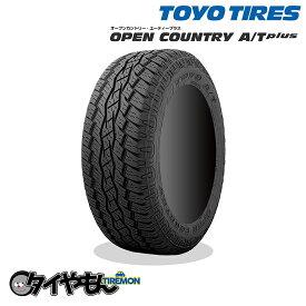 サマータイヤ トーヨータイヤ オープンカントリーA/T PLUS プラス AT+ 255/70R16 新品タイヤ 2本セット価格 255/70-16