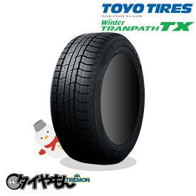 トーヨータイヤ ウィンタートランパス TX 235/55R19 新品タイヤ 4本セット価格 スタッドレスタイヤ TOYO 冬用タイヤ 安い 価格 235/55-19