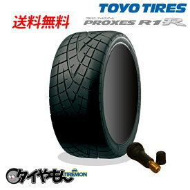 サマータイヤ トーヨータイヤ プロクセスR1R 225/40R18 新品タイヤ 1本価格 225/40-18 バルブセット