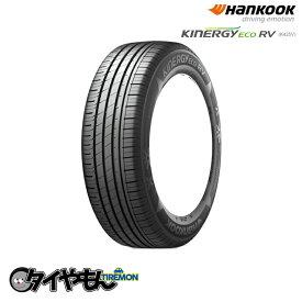 ハンコックタイヤ キナジーエコ RV K425V 205/65R15 新品タイヤ 4本セット価格 ウェットグリップ 低燃費 ミニバン用 205/65-15