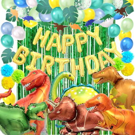 誕生日 恐竜 バルーン 飾り付け セット 男の子 女の子 風船 ガーランド ペーパーフラワー 花 ポンポン dinasaur t-rex balloons バースデー 1歳 2歳 3歳 4歳 5歳 パーティー バースデーパーティー お祝い deerzon
