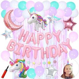 ユニコーン 誕生日 バルーン ガーランド 飾り付け セット バースデー 飾り 女の子 風船 ハーフバースデー ピンク Birthday Balloon 子供 プレゼント パーティー 1歳 2歳 3歳 バルーンタイプ deerzon