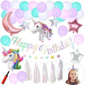 ユニコーン 誕生日 バルーン ガーランド 飾り付け セット バースデー 女の子 風船 ハーフバースデー 1歳 2歳 3歳 ピンク Birthday Balloon 子供 プレゼント パーティー ガーランドタイプ deerzon
