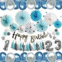 誕生日 飾り付け 装飾 飾り ペーパーファン バルーン 風船 タッセル ガーランド 男の子 女の子 1歳 2歳 3歳 子供 風船…