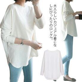 大人らしい着こなしに ビッグTシャツ 白 Tシャツ レディース ロングTシャツ チュニック丈 ゆるTシャツ ロングT コットン tシャツ 長袖 シンプル ゆったり 春 夏 ホワイト
