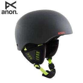 20-21 ANON ヘルメット Helo 2.0 Helmet 15233106: 正規品/メンズ/アノン/スノーボード/スノボ/snow