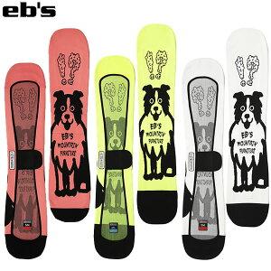 「全品5倍 26日09時迄」21-22 EB'S ニットカバー KNIT COVER DOG 4100317: 正規品/エビス/スノーボード/ソールカバー/snow