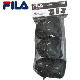 「全品5倍 18日迄」FILA 大人用 プロテクター 肘、膝、手首セット 60750902: 正規品/フィラ/メンズ/インラインスケート/スケボー/スケートボード