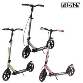 「全品5倍 19日17時〜22日10時迄」FRENZY キックスクーター FR205DB: 正規品/キックボード/skate