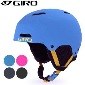 19-20 子供用 GIRO ヘルメット Crue 正規品/ジロー/ジュニア/キッズ/スノーボード/ジロ/スキー/snow