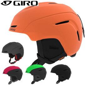 19-20 子供用 GIRO ヘルメット NEO JR 正規品/ジロー/ジュニア/キッズ/スノーボード/ジロ/スキー/snow