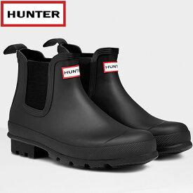 HUNTER メンズレインブーツ Original Chelsea Boots mfs9116rma: 国内正規品/長靴/シューズ/ハンター